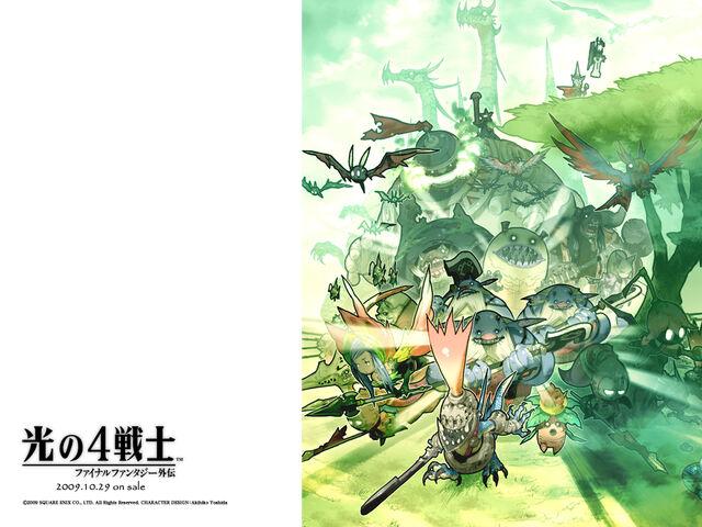 File:FFG FWoL monster.jpg