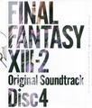 FFXIII-2 LE OST Case4F