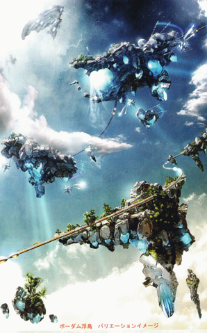 File:Ffxiii concept art.png