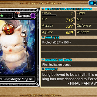 Full version of Good King Moggle Mog XII's card in <i>Guardian Cross</i>.