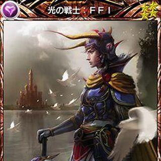 <i>FFI</i> card.