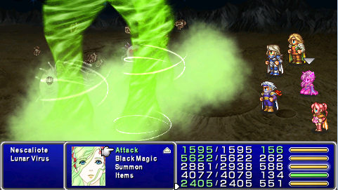 File:Nin Gale PSP TAY.png