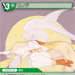 Yoshitaka Amano artwork card.