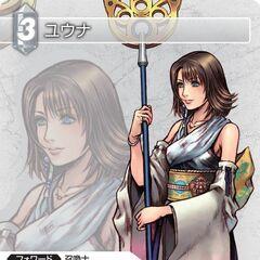 2-101R; Yuna.
