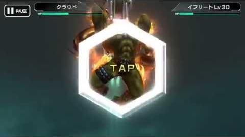 【FF7G-BIKE】リミットブレイク イフリート wiki用