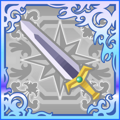 Materia Blade (SSR).