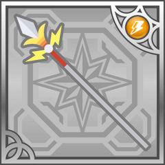 Thunder Spear (R).