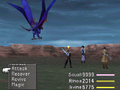 FFVIII Float Status.png
