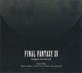 FFXV OST LE OST2 Front