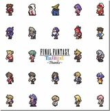 Final-Fantasy-Tribute-Thanks
