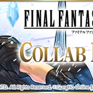 Collaboration banner featuring Noctis.