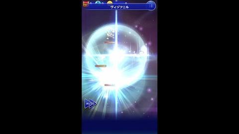 【FFRK】シャントット必殺技『ヴィゾフニル』