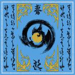 Concordia coat of arms