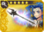 DFFOO Phantom Staff (X)