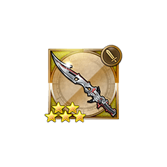 Blazefire Saber in <i>Final Fantasy Record Keeper</i>.
