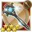 FFRK Holy Rod FFIII