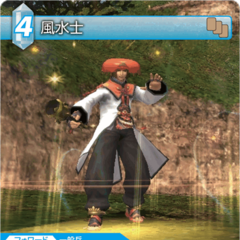 Trading card of a Hume as a Geomancer.