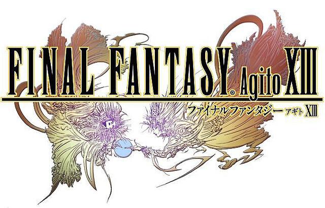 File:Agito logo.jpg