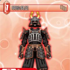 9-025U Myochin Armor
