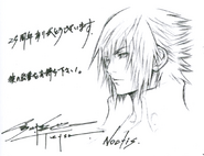 Noctis (FF 25th ANNIVERSARY EVENT)
