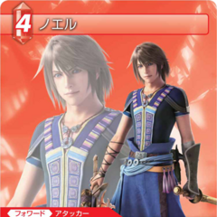 Trading card of Noel's official render (Fire).