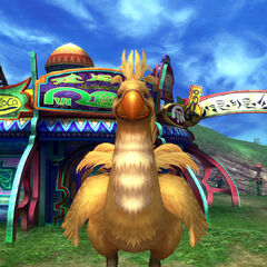 Chocobo in <i>Final Fantasy X-2</i>.
