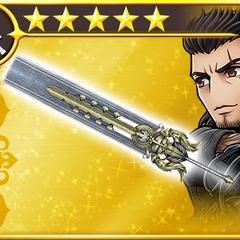 War Sword.