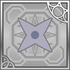 Shuriken (R).