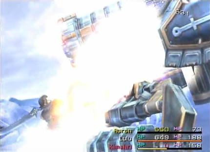 File:FFX Shooting Star.png