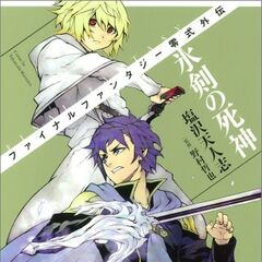 Japanese volume 4 cover.