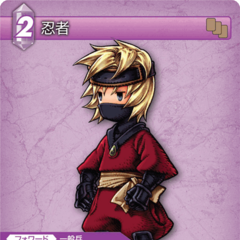 Trading Card of Ingus as a Ninja.