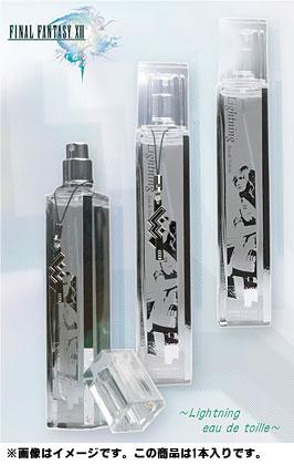 File:Lightning perfume.png