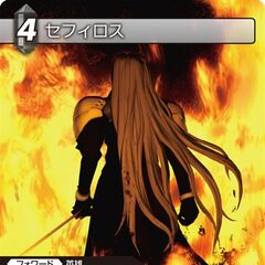 Trading card depicting Sephiroth before the flames of Nibelheim.