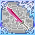 FFAB Blood Sword FFVI SSR
