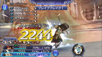 DFFOO Force of Will