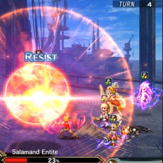 Flame Purge (Limit Burst).