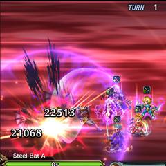Vagrant Soul limit burst.