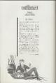 FFVI PC Old Booklet2