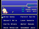 Танец (Final Fantasy VI)