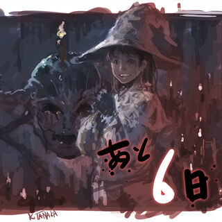 Edda and Avere's artwork for <i>Final Fantasy XIV</i> 1st Anniversary event.