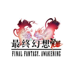 <i>Final Fantasy Awakening</i>