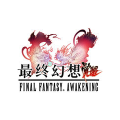 <i>Final Fantasy Awakening</i> (Chinese version)
