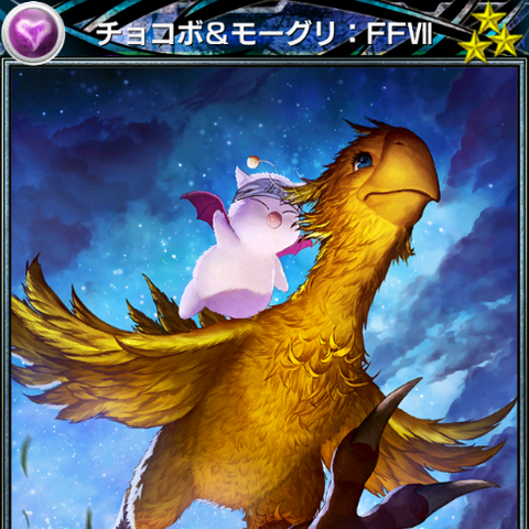Chocobo & Moogle card.
