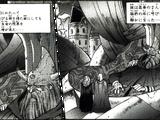 Noah (Final Fantasy III)