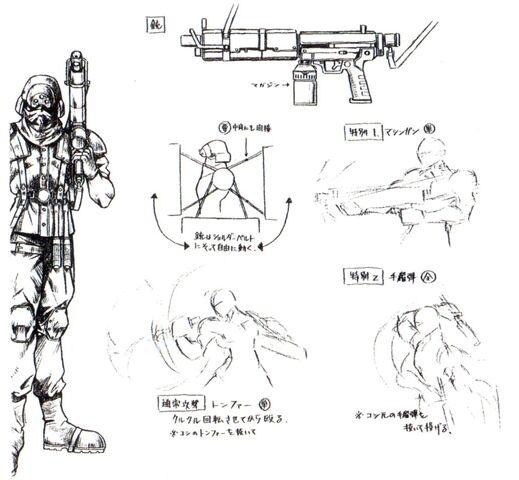 File:Shinra Guard Artwork.jpg