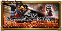 FFRK Ultimate Guardian Event