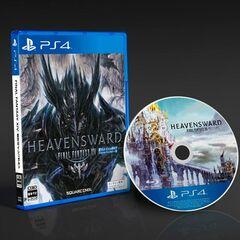 Японская версия для PlayStation 4.
