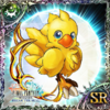 The Knights of Avalon - Chocobo