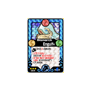 069 Engulf+