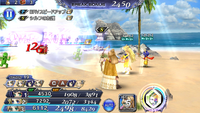 DFFOO Luminous Arrow